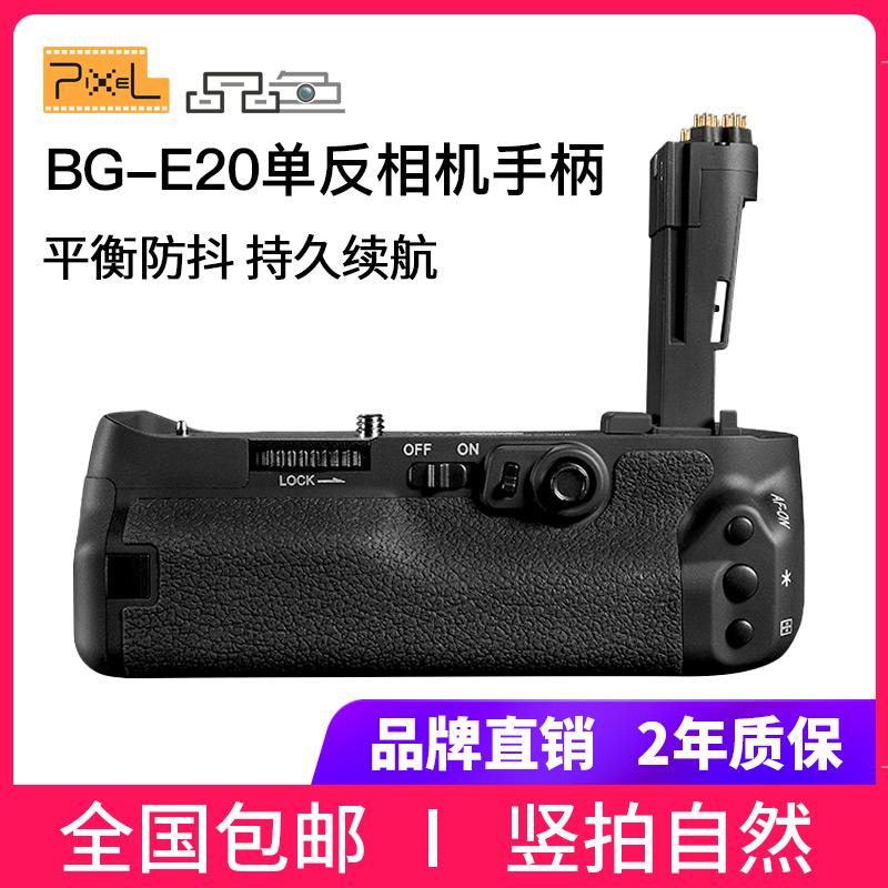 品色BG-E20单反手柄for佳能5D4手柄5Dmark IV防抖相机续航电池盒