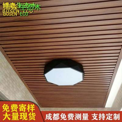 Eco-wood Great Wall Platform balcony ceiling material self-installed kindergarten retaining wall E0 wall dress decorative ecosystem