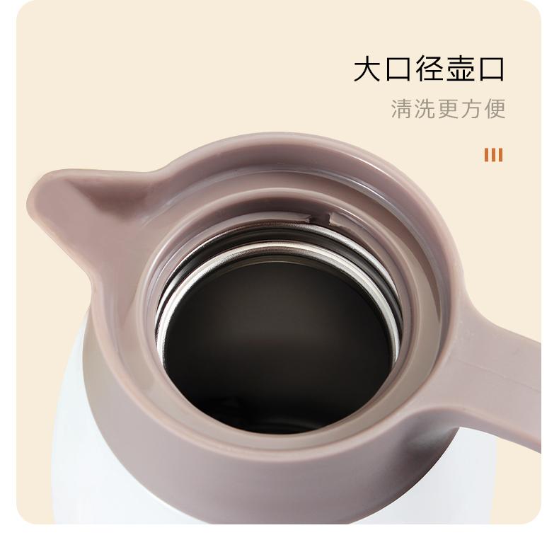 特美刻先生保温壶不锈钢家用热水瓶大容量暖瓶保温水壶详细照片