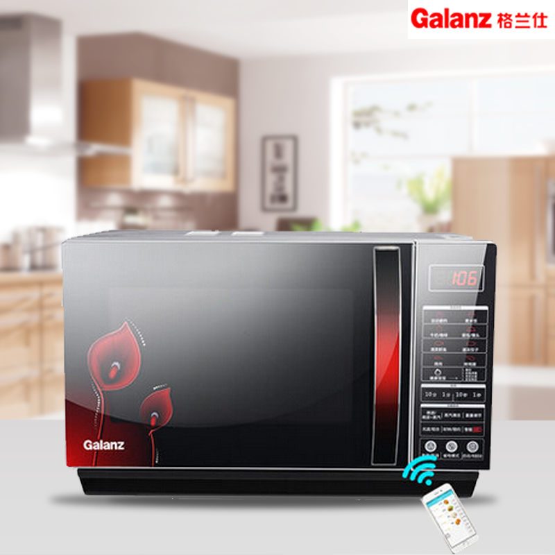 Galanz G80f23cn3ln C2 R2 Of The Smart Cloud Microwave Lightwave Oven Wifi