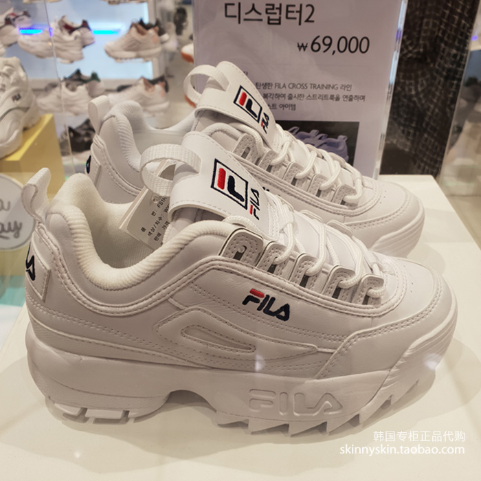 a64d37dc89b4 (South Korea Fila) purchase genuine direct mail men and women reflective  laser bullet white shoes thick shoes increased shoes