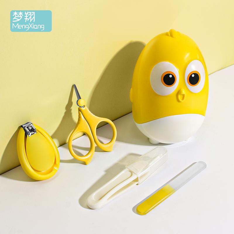 婴儿指甲剪套装宝宝神器剪刀新生儿专用防夹肉指甲钳用品婴幼儿童