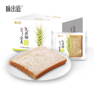 Whole wheat toast 1000g