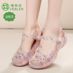 VEBLEN hole shoes female new summer sandals soft bottom non-slip jelly sandals slope with Baotou slippers Waichuan