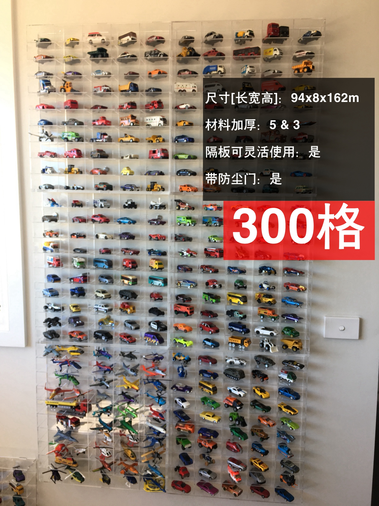 Toy Model Display Cabinet Car Home Wall Multi Beauty Card Model