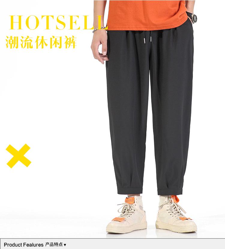 2020新款轻薄冰丝休闲裤裤子男学生运动直筒西装裤九分裤K950