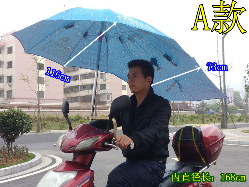 ZQJAN Electric Waterproof Motorcycle Sunshade Cover,Fully Enclosed Motor Scooter Umbrella Mobility Sun Shade /& Universal Rain Cover,Blue