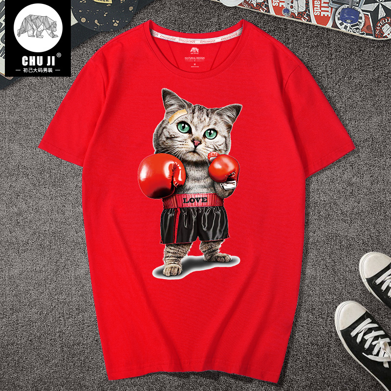 RED (BOXING CAT)