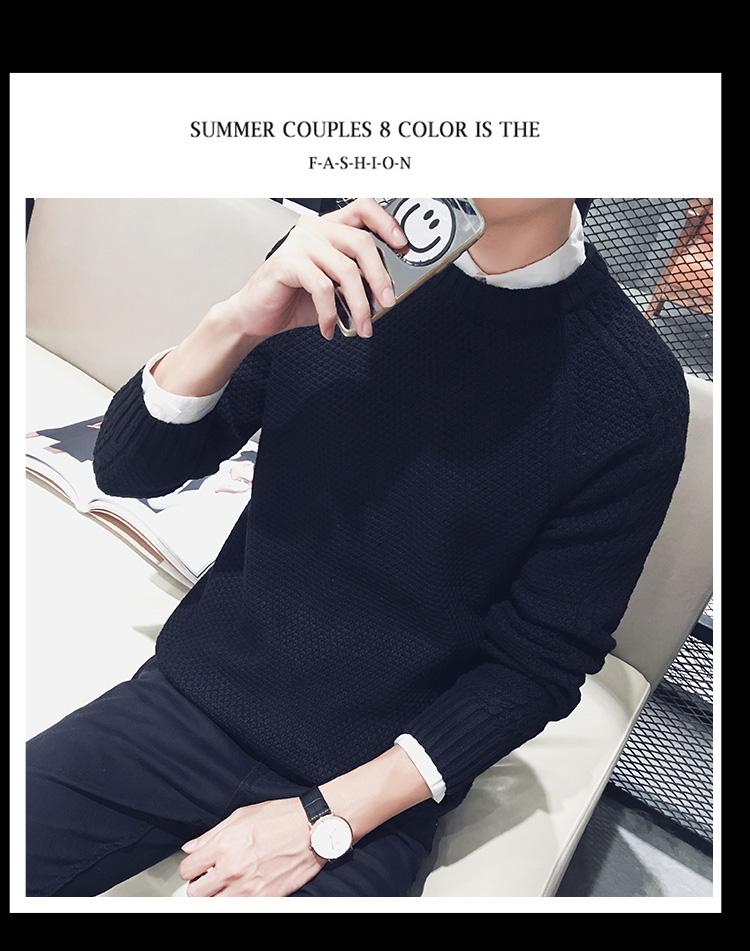 高仿圣罗兰ysl冬季毛衣男士针织衫纯色韩版圆领JXN159 第19张