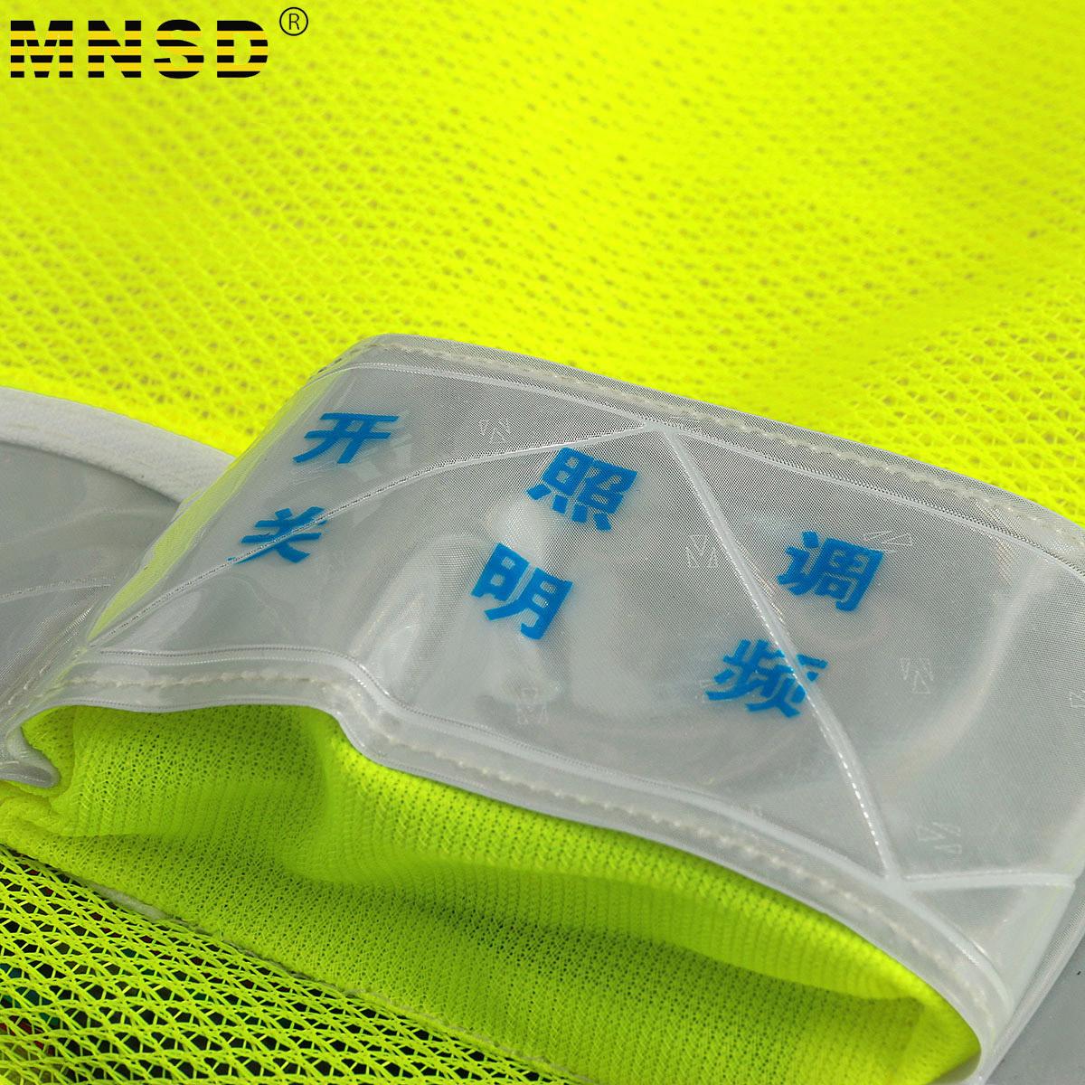 Светоотражающая одежда Mnsd  LED
