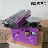 Applicable precision composite rail-type chamfering machine 0-6 arc angle 45 desktop large high power line curve
