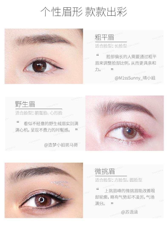 【毛戈平】防水持久双色眉影3g10
