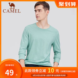 Camel men's 2020 autumn new cotton long-sleeved t-shirt men's round neck long-sleeved solid color t-shirt