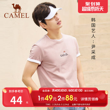 Camel men's 2020 summer new short-sleeved t-shirt male youth round collar loose cartoon print solid-colored T-shirt