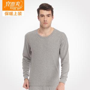 Nên và mát mẻ của nam giới bông đồ lót tops mềm và thoáng khí bông áo len dựa mùa thu quần áo bông dày ấm tops