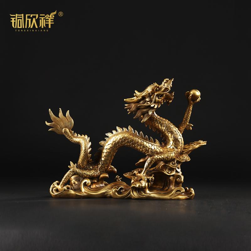 銅欣祥 純銅龍擺件大號擺設 商務開業禮品 銅工藝品辦公室擺件