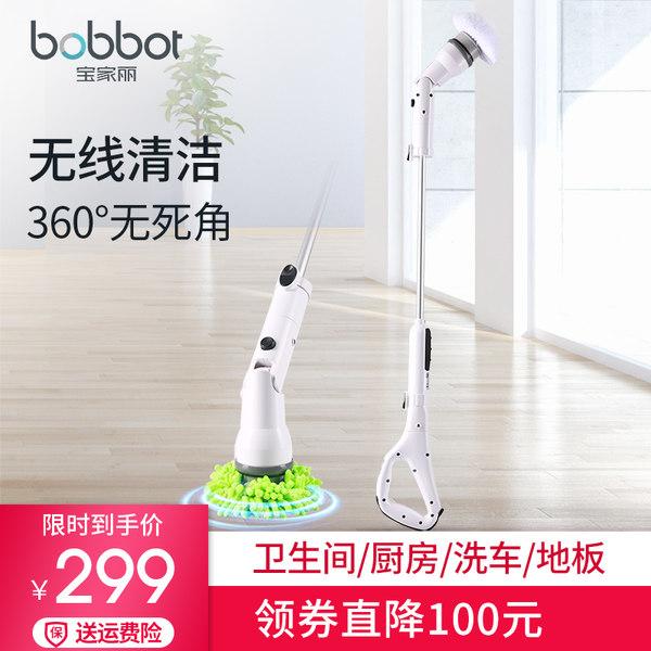 宝家丽 TB-618 机械臂 多功能无线电动清洁刷 天猫yabovip2018.com折后¥259包邮(¥399-140)