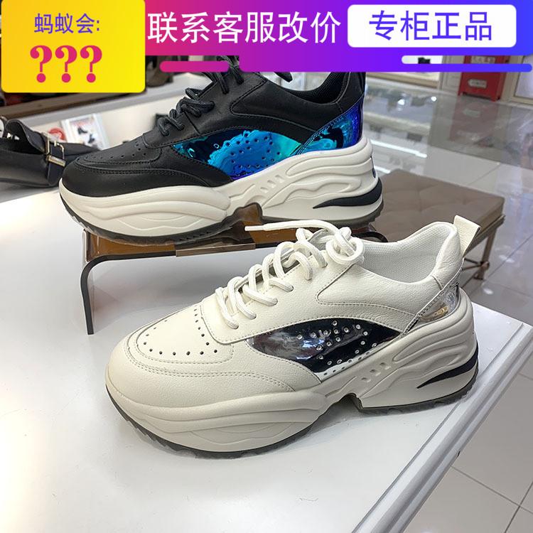 千百度女鞋2019春夏新款国内专柜正品休闲单鞋A9111101B01B04-545