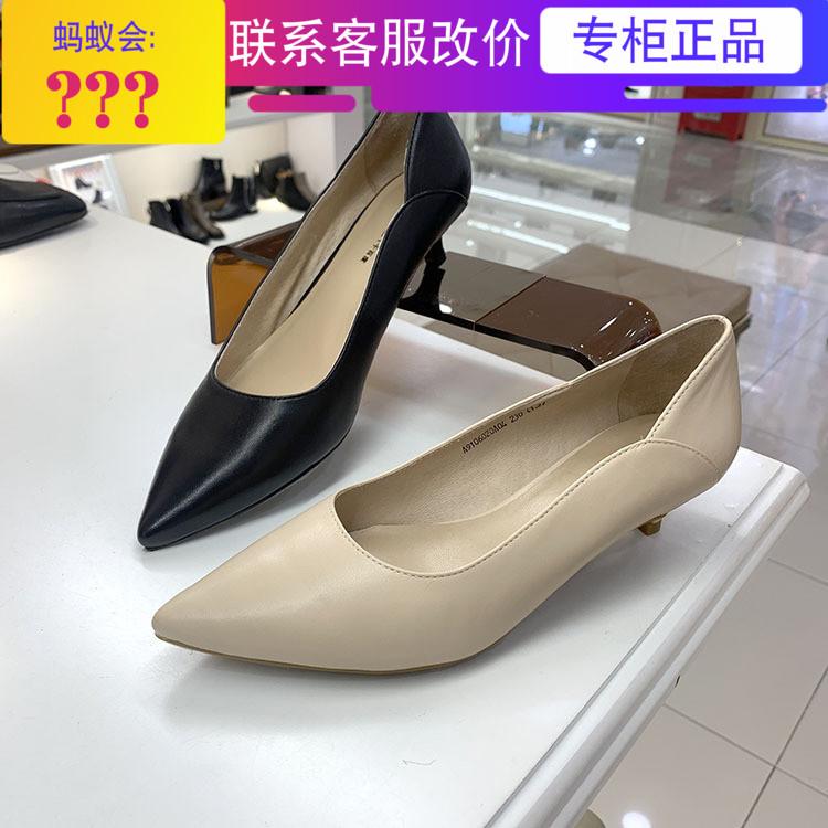 千百度女鞋2019新款春国内代购专柜正品女单鞋A9106020A01A13-406