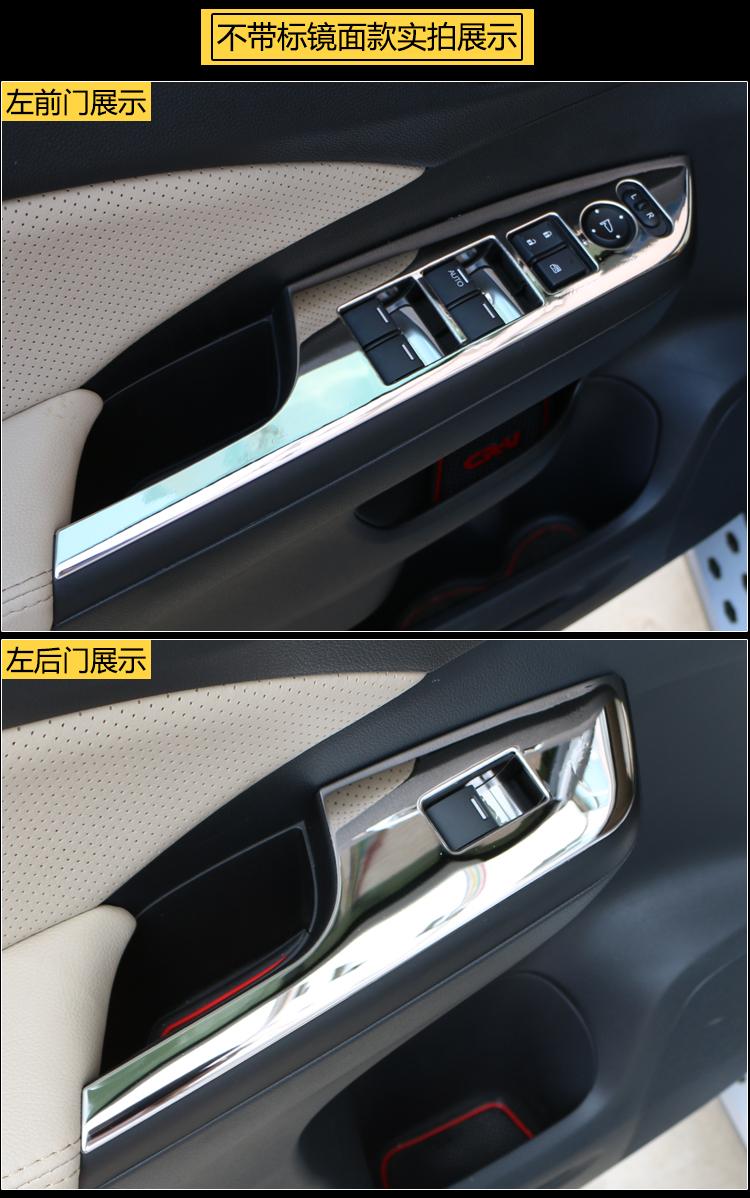 Ốp nâng hạ kính thép không gỉ Honda CRV 2012 - 2017 - ảnh 12