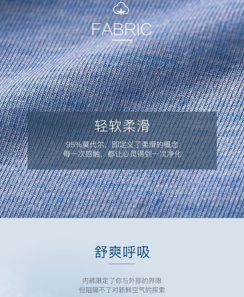 健将男士内裤男平角裤莫代尔纯色中腰四角裤青年时尚性感裤衩裤头商品详情图