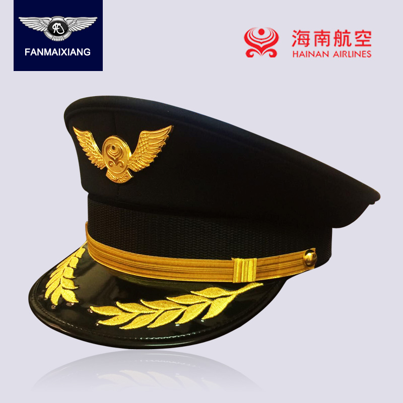 ceb542de456 International aviation cap male pilot aircraft long cap empty small  aircraft large canopy cap Security property