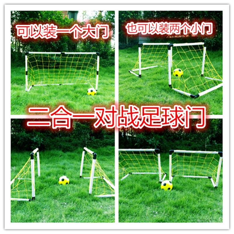 Легко ребенок футбол цели коробка сложить портативный рамка детский сад s футбол цель чистый ребенок комнатный домой