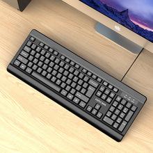 英菲克品牌办公家用游戏键盘鼠标套装