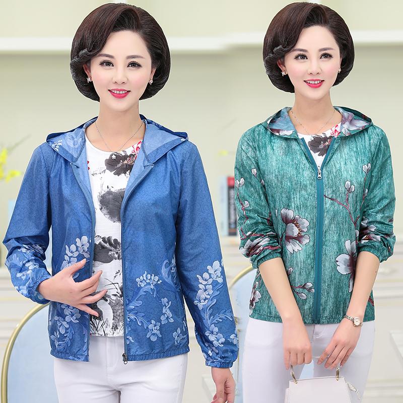 女子衣服/女装上衣春夏秋季外套中年中老年夹克大码单件母亲。