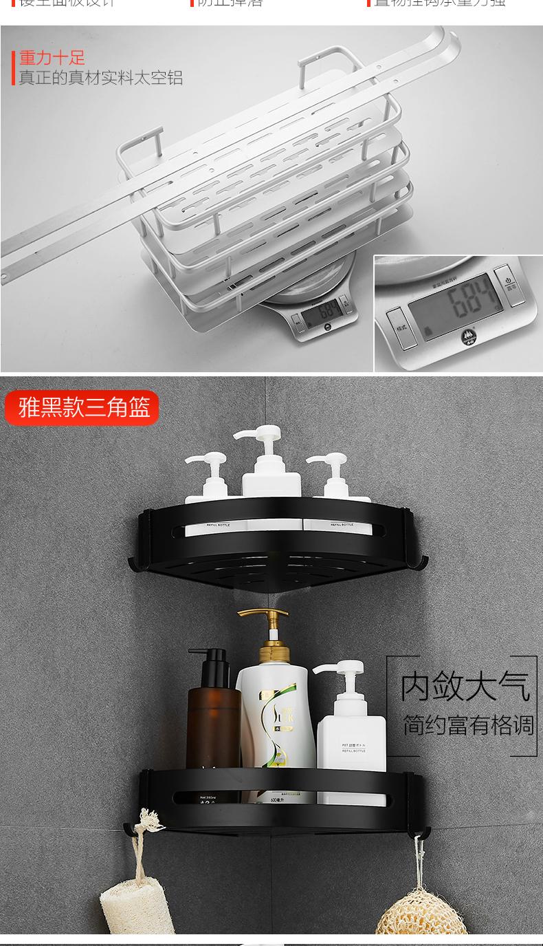 壁挂卫生间置物架浴室收纳架三角厕所置物架洗手间免打孔用品用具16张