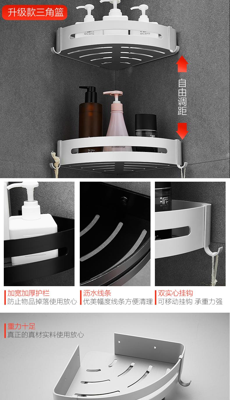 壁挂卫生间置物架浴室收纳架三角厕所置物架洗手间免打孔用品用具17张