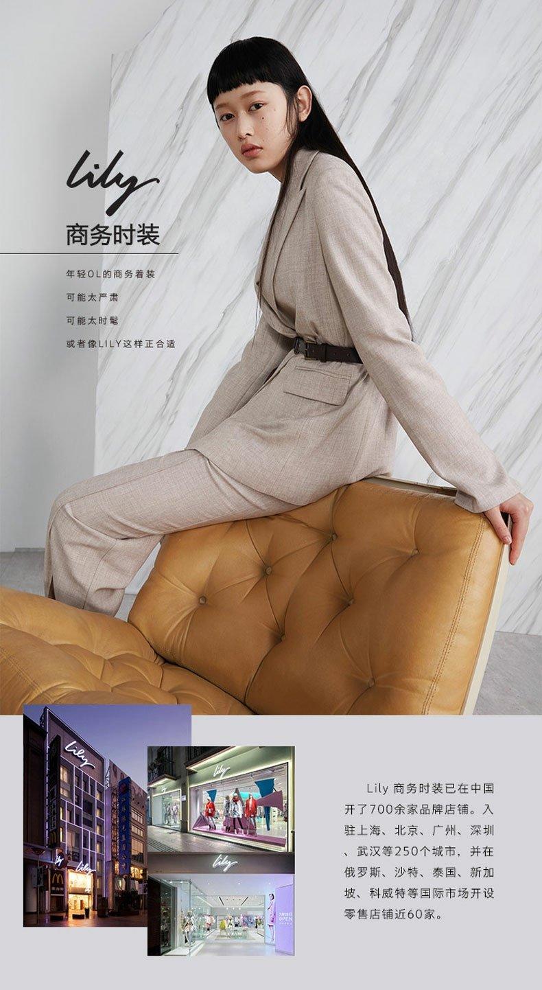 Lily2019春新款女小香风A字修身钉珠花呢格子短半身裙119139C6924商品详情图