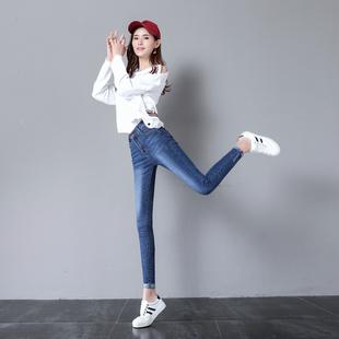 2019春季新款小脚长裤
