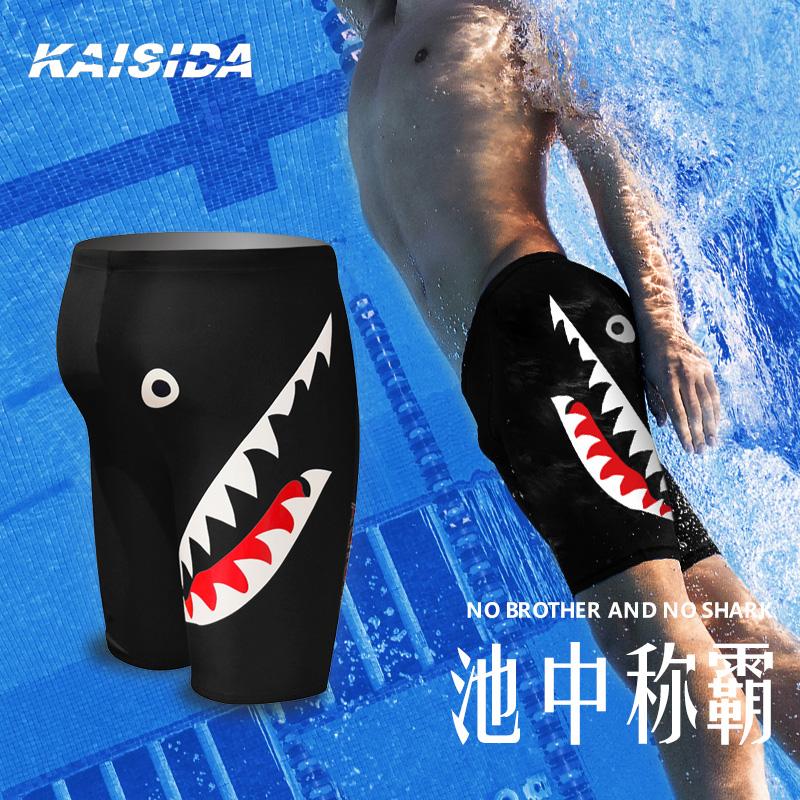 Đồ bơi nam triều năm điểm lỏng lẻo kích thước lớn nhanh khô thời trang đồ bơi nam quần boxer quần bơi người lớn thiết bị spa
