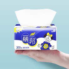 【丽邦】4层加厚亲肤抽纸整箱30包