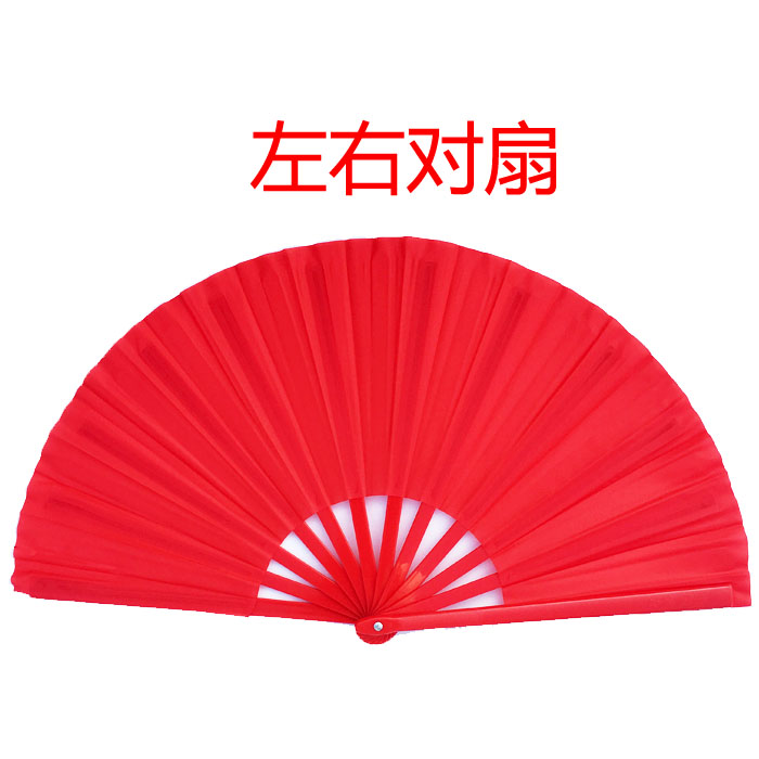 Tai chi fan Kung Fu fan on the fan around the fan 8-inch one foot 12 feet  red noodles bamboo fracture constantly thick plastic