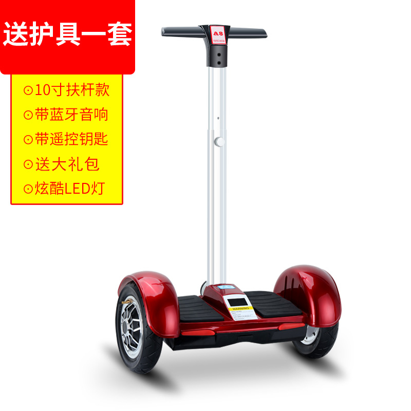 10 inch A8 red [Bluetooth model] + pole + gift package
