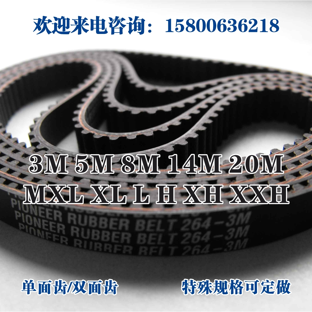 Usd 600 Timing Belt Triangle Industrial Synchronous Gear Gears Transmission Piece Base Conveyor Japan Samsung