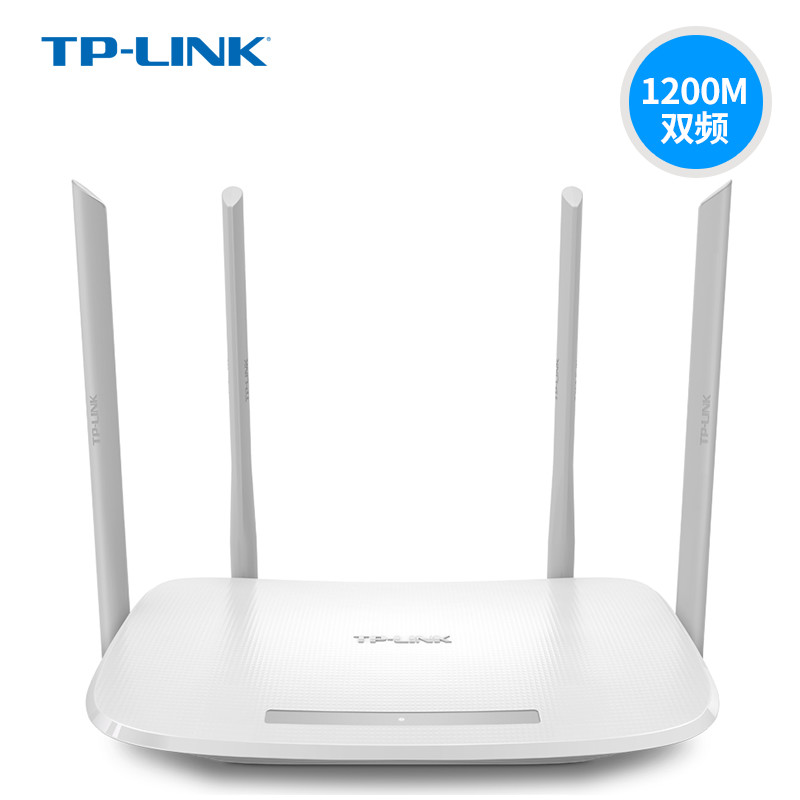 TP-LINK Gigabit wireless speed router through the wall King AC1200M  wireless home high-speed WiFi through the wall TPLink unlimited 5G  dual-frequency