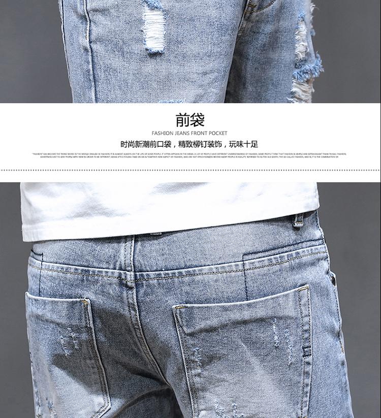 20夏季爆款破洞裤子小脚韩版潮流乞丐九分裤男士牛仔裤K819-P42