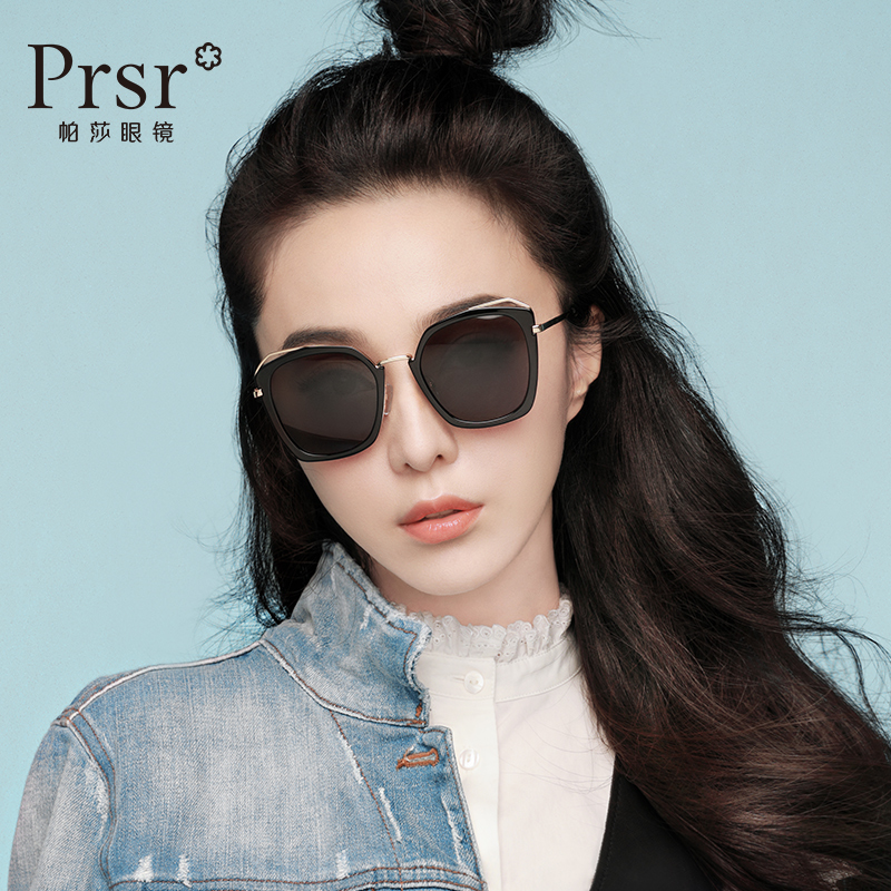 252a9a8ae0 ... Pasha polarized sunglasses ladies big box sunglasses small face glasses  tide star with the paragraph can ...