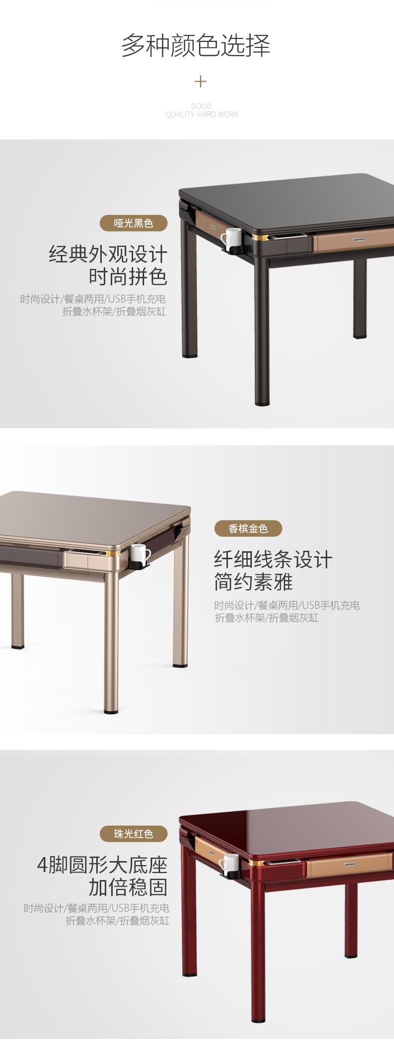 铁军堂全自动静音麻将机餐桌两用麻将桌家用新款四口全自动麻将机详细照片