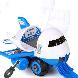 儿童飞机玩具耐摔可收纳小汽车套装男孩宝宝益智多功能拼装DIY3岁