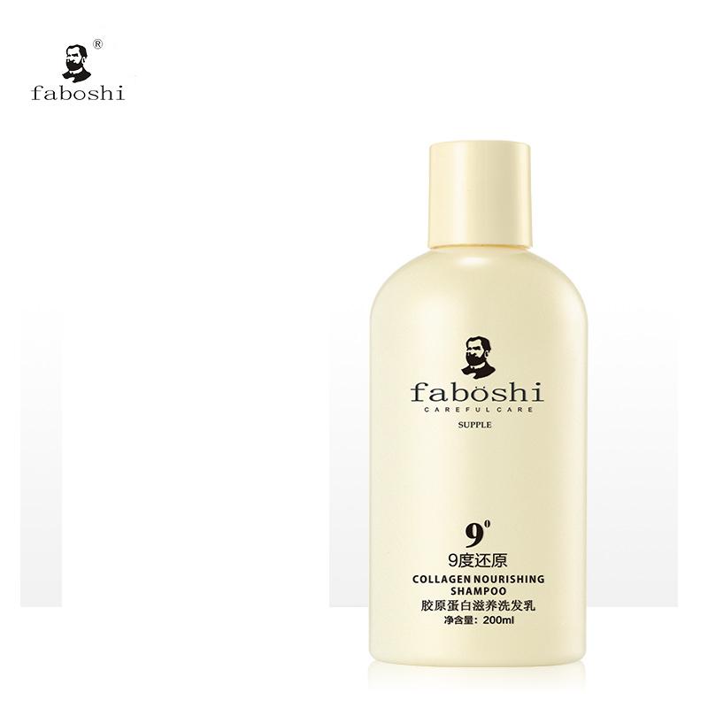 9度洗发水洗头发膏露正品控油去屑止痒蓬松女男士官方品牌旗舰店