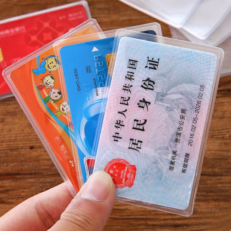 Около противо магнитный банк наборы карт IC наборы карт личность полномочия наборы карт автобус наборы карт член карта защитный кожух