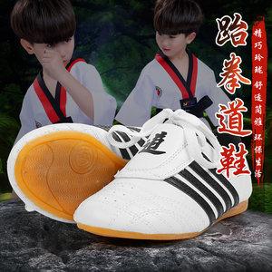 儿童跆拳道鞋男夏季软底透气训练道鞋男童初学者武术泰拳鞋牛筋底