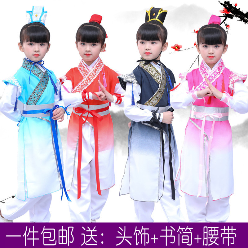 61 children's ancient dress Han costume performance dress girl Chinese Wind Male Kindergarten book child three words through dance performance performance clothing.