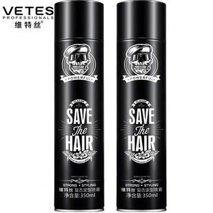 清香发胶干胶发型头发定型喷雾定发剂男无味摩丝啫喱水膏发泥发蜡