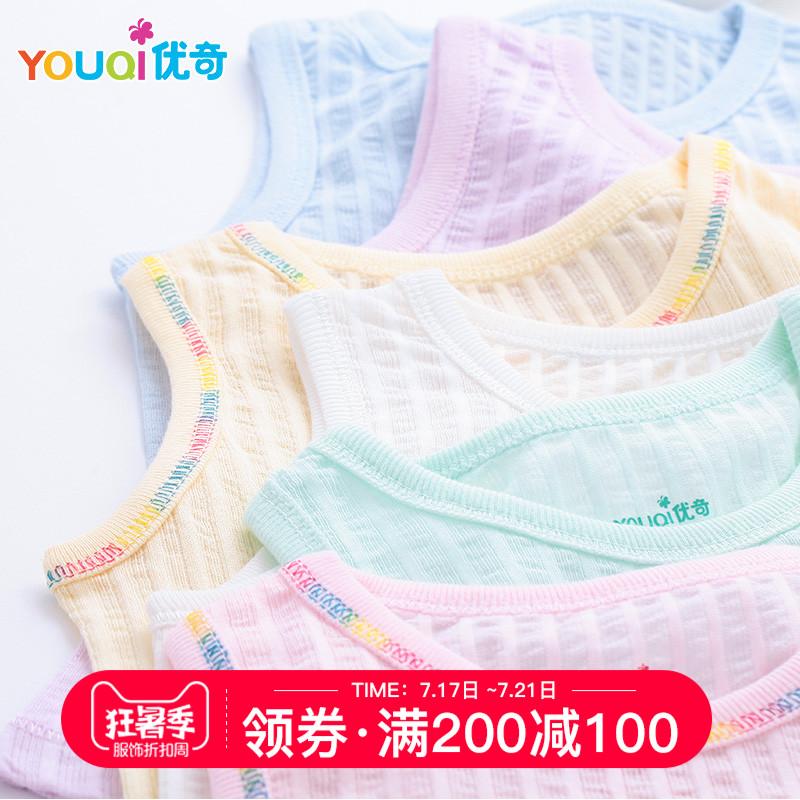 优奇夏天宝宝背心女童吊带男童无袖婴儿幼儿套装纯棉薄款内穿夏季