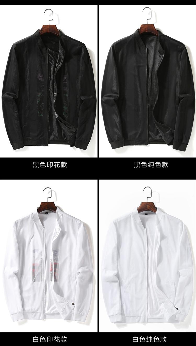 2018 mùa hè quần áo chống nắng nam siêu mỏng thoáng khí áo khoác Hàn Quốc phiên bản của xu hướng của thanh niên kích thước lớn quần áo rỗng